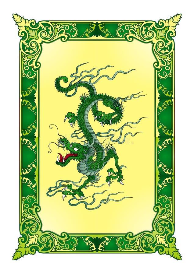 Dragon en bambou vert illustration de vecteur