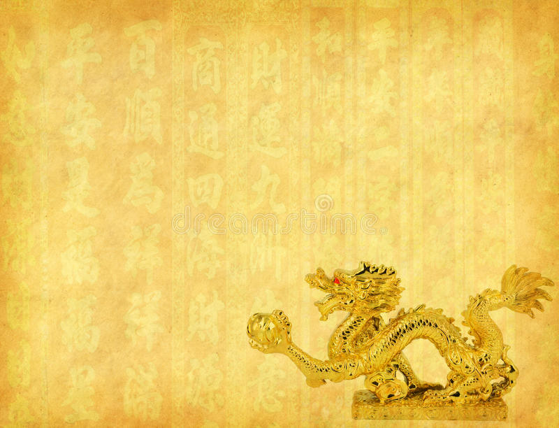 Dragon et fond de texture photo stock