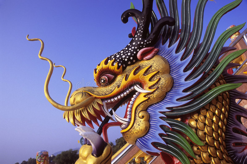 Dragon Head stock photography