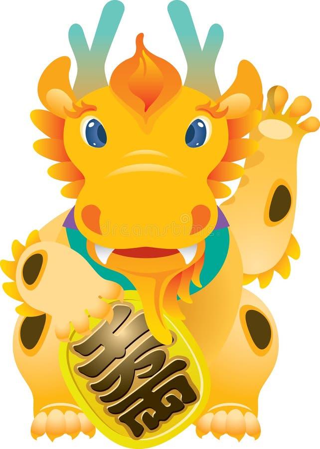 Dragon head on Japanese Lucky cat royalty free illustration