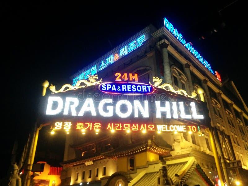 Dragon Hill Spa y centro turístico imagen de archivo libre de regalías