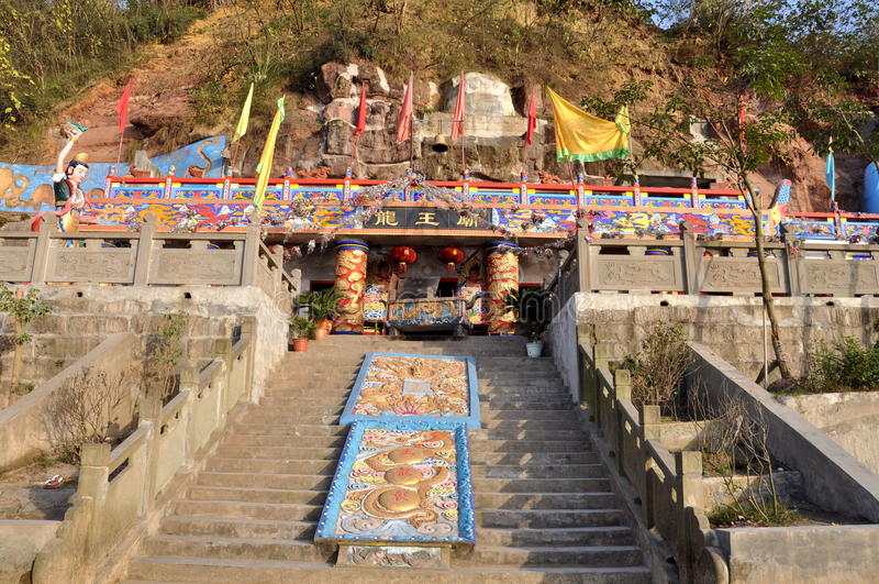 Dragon King Temple photographie stock