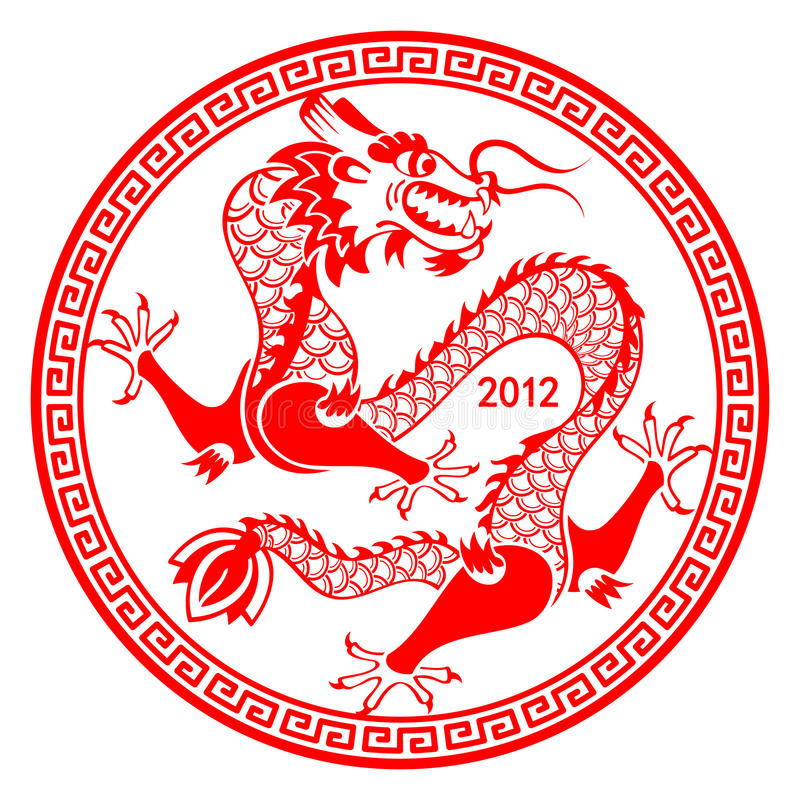 Dragon Lunar symbol stock illustration