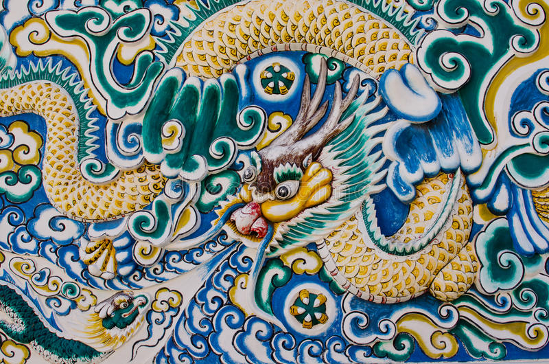 Download Dragon Molding Art On The Wall Stock Photo - Image: 23159892