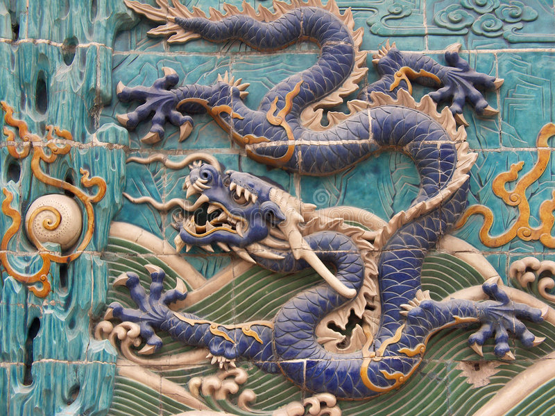 Dragon Mural 2. 2nd of 8 dragons on an ancient wall mural in China stock images