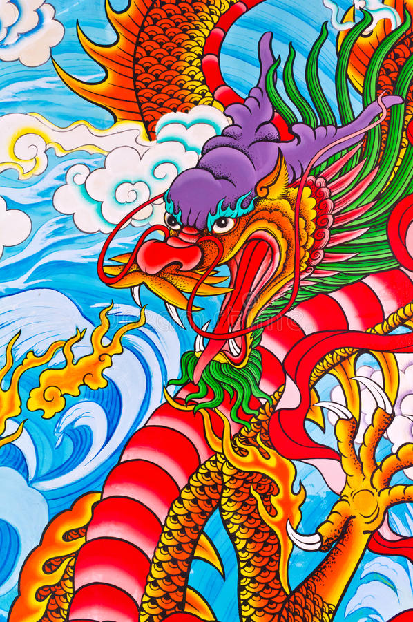 Dragon painting royalty free illustration