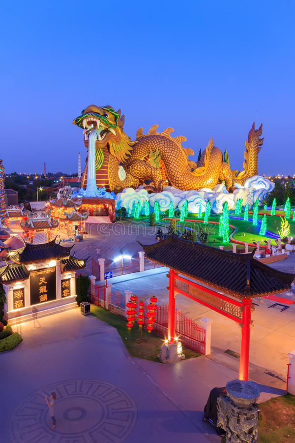 Dragon park. Resting place recreation facilities royalty free stock photography