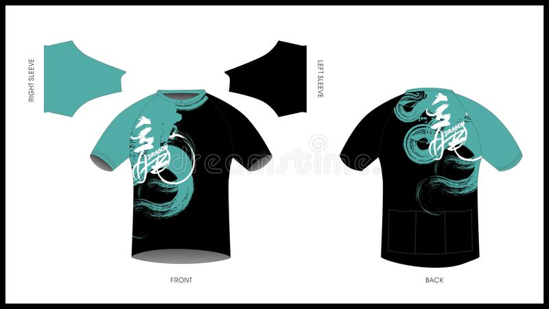 Dragon Round Neck Jersey images stock