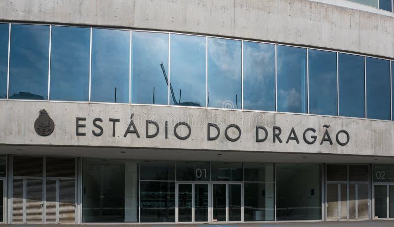 Dragon Stadium, campo de fútbol casero de Oporto FC Entrada principal fotos de archivo libres de regalías