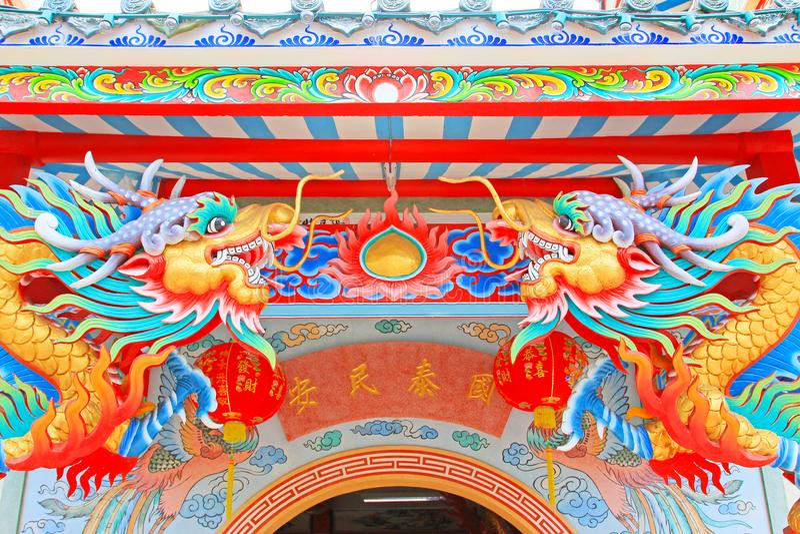 Dragon Statue In Hai Lam förbud Don Shrine, Surat Thani, Thailand fotografering för bildbyråer