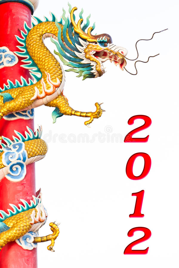 Download Dragon Statue And Happy New Year 2012 Stock Photo - Image: 22546174