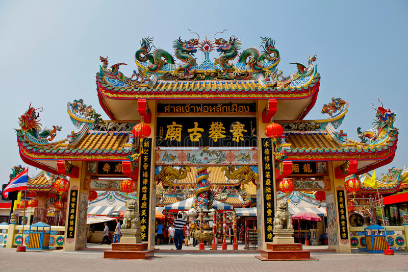 Dragon Suphan Museum photographie stock libre de droits
