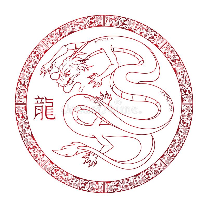 Dragon Symbol Of China Traditional Chinese Red Dragon Stock
