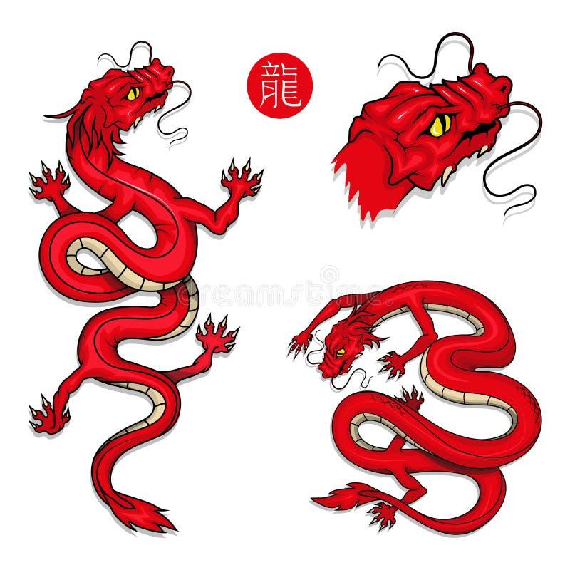 Dragon Symbol Of China Stock Vector Illustration Of Monster