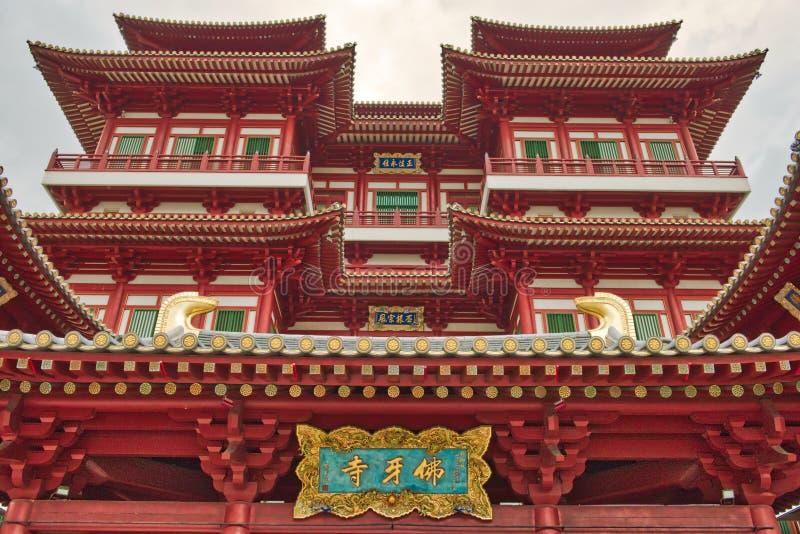Dragon Tooth Relic Temple em Singapura imagens de stock