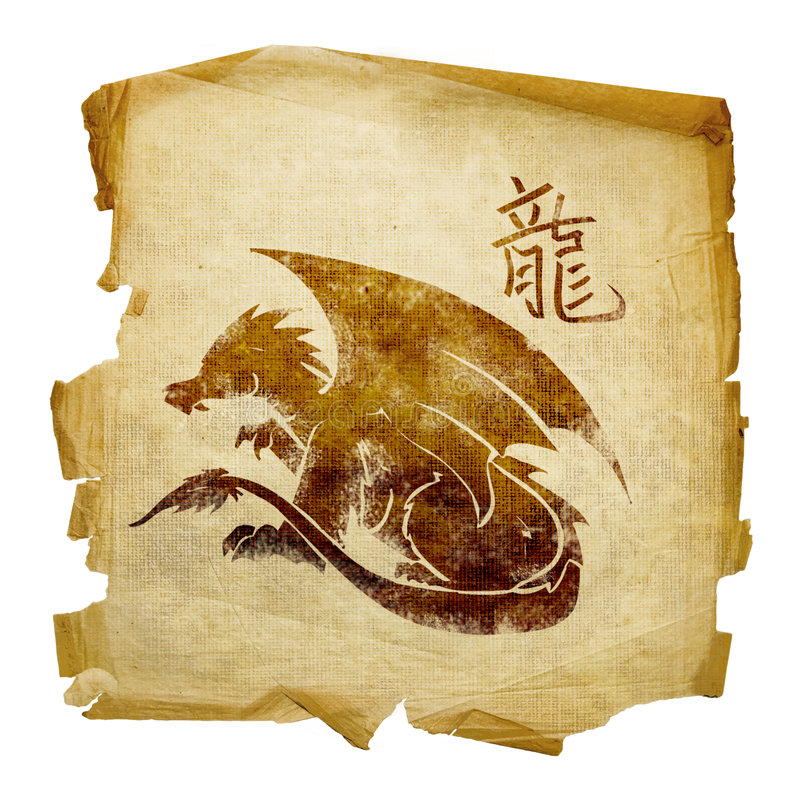 Dragon Zodiac icon royalty free stock image