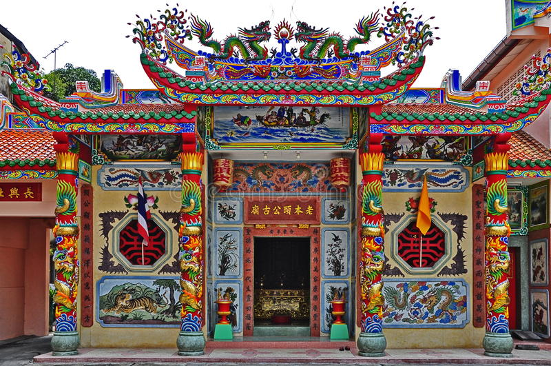Dragons on a Chinese shrine roof stock image