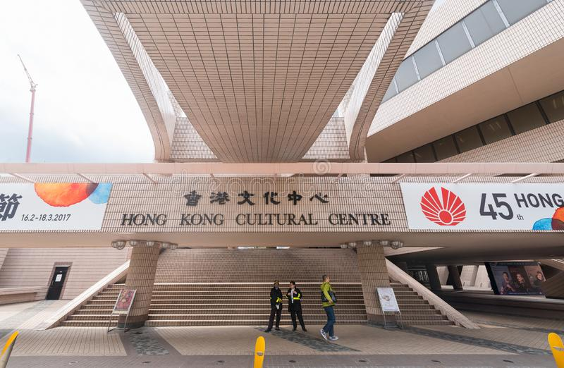 Draht Hong Kong Cultural Centre stockfotos