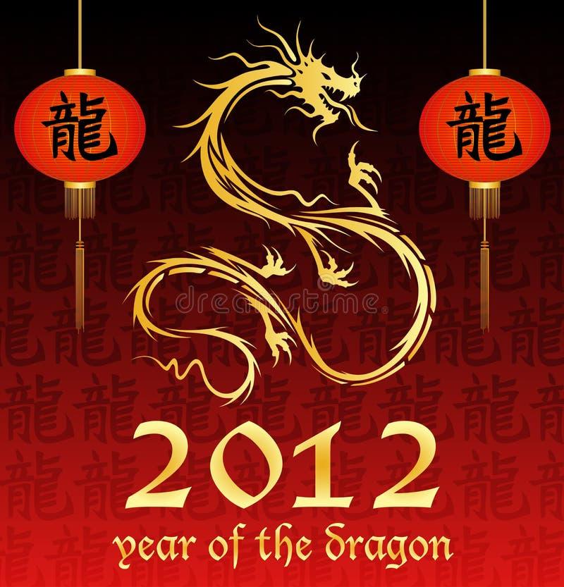 drakeår 2012 royaltyfri illustrationer