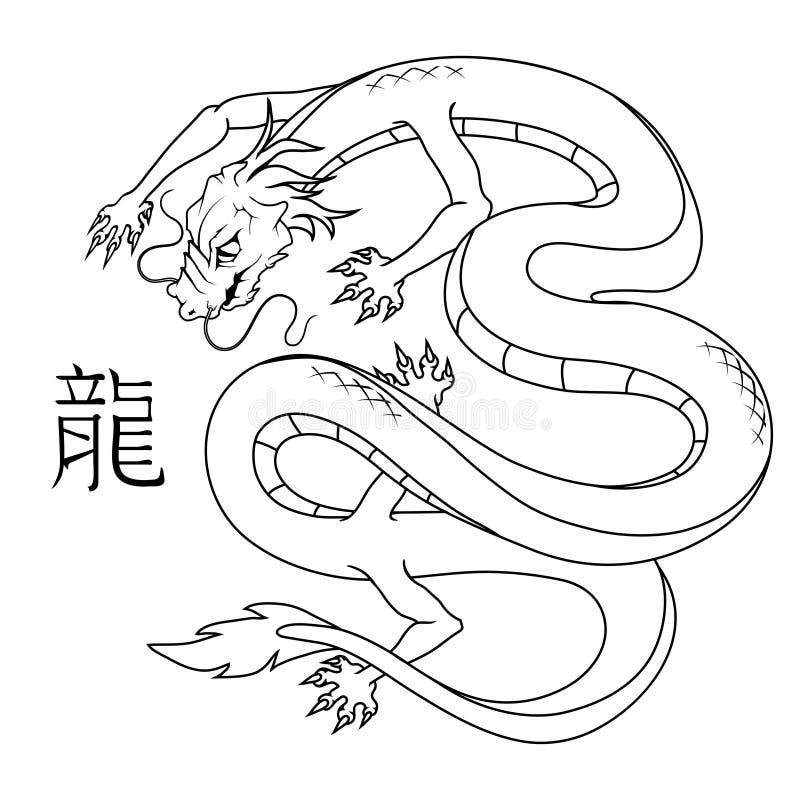 Drake dimensionellt illustrationsymbol tre för härligt porslin 3d mycket stock illustrationer