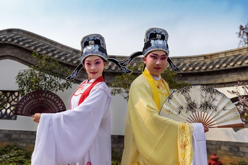 Drama famoso do nome de China: Erudito flertando imagens de stock