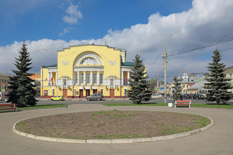 Drama theatre. YAROSLAVL, RUSSIA - MAY 03, 2014: Cityscape, Drama theatre named after Fyodor Volkov royalty free stock photos