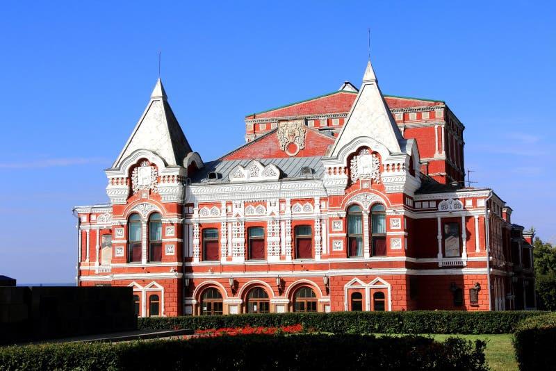 Dramatheater im Samara lizenzfreie stockbilder