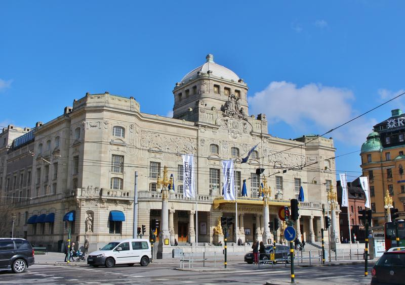 At the Dramatic Theatre in Stockholm royalty free stock photo