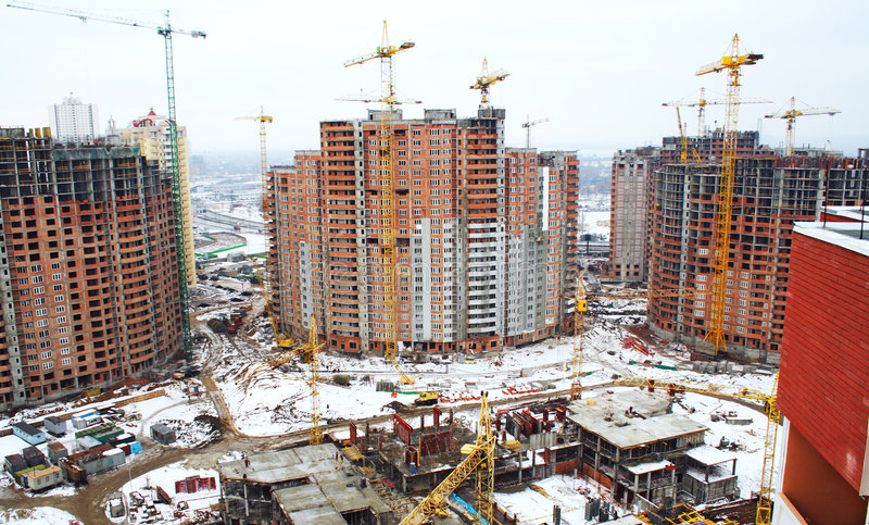 drapacze chmur Kiev budynku. obraz stock