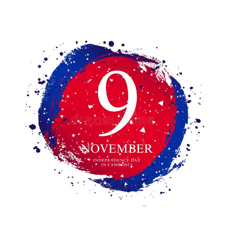 Drapeau cambodgien sous forme de cercle 9 novembre illustration stock