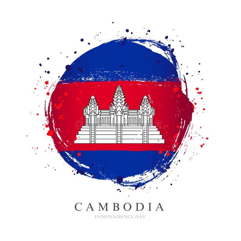 Drapeau cambodgien sous forme de grand cercle illustration de vecteur
