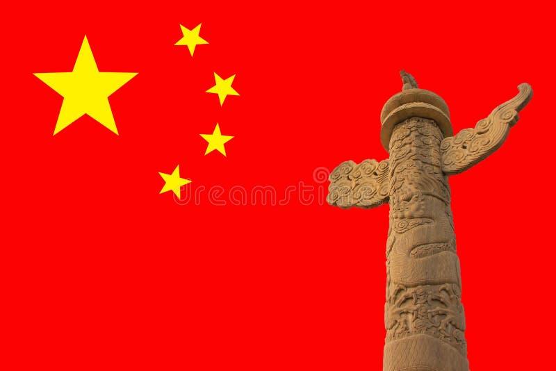 Drapeau chinois image libre de droits