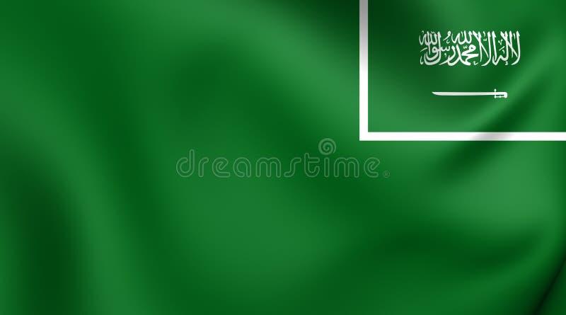 Drapeau civil de l'Arabie Saoudite illustration de vecteur