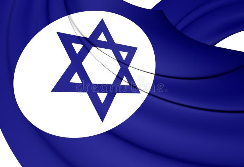 Drapeau civil de l'Israël illustration de vecteur