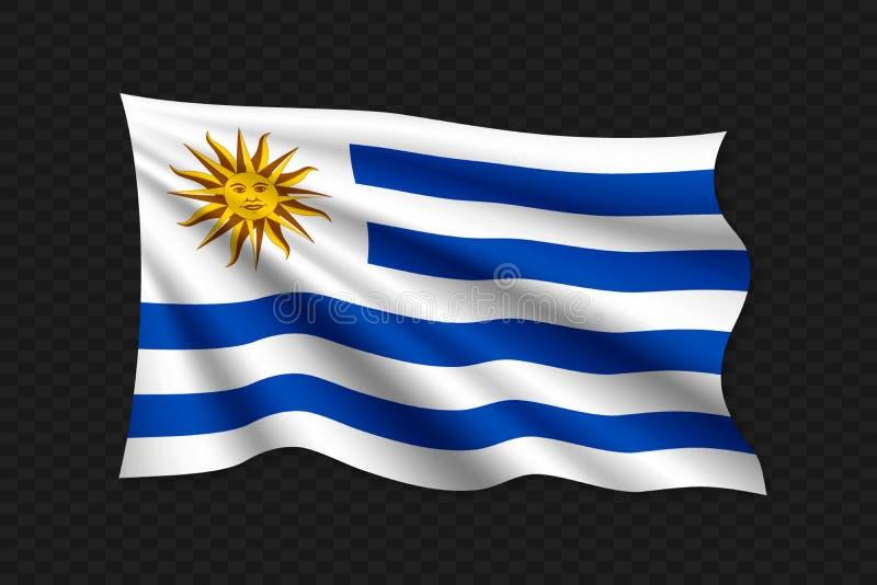 drapeau 3D de ondulation illustration de vecteur