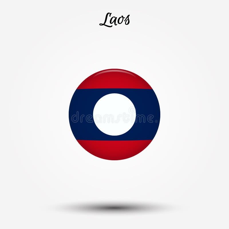 Drapeau d'icône du Laos illustration libre de droits