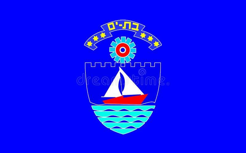 Drapeau d'igname de batte, Israël illustration de vecteur