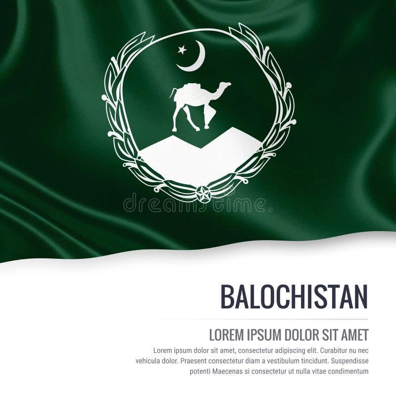 Drapeau de Balochistan d'état du Pakistan illustration libre de droits
