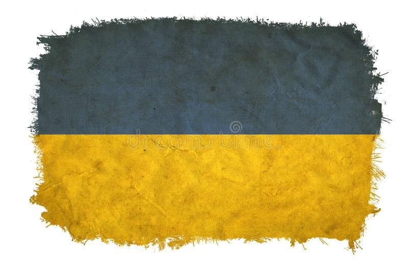 Drapeau de grunge de l'Ukraine illustration stock