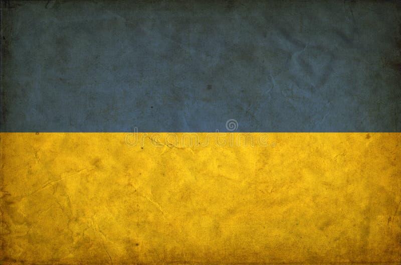 Drapeau de grunge de l'Ukraine illustration de vecteur