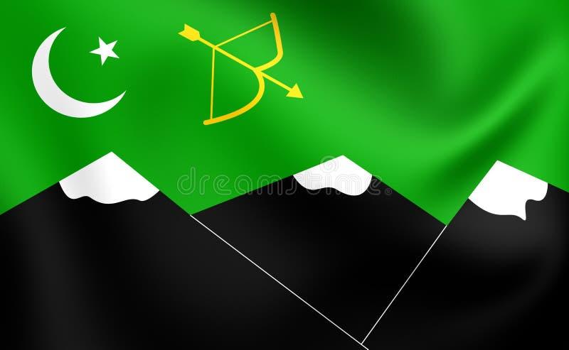Drapeau de Hunza, Pakistan illustration de vecteur