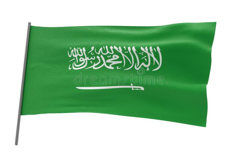 Drapeau de l'Arabie Saoudite image libre de droits