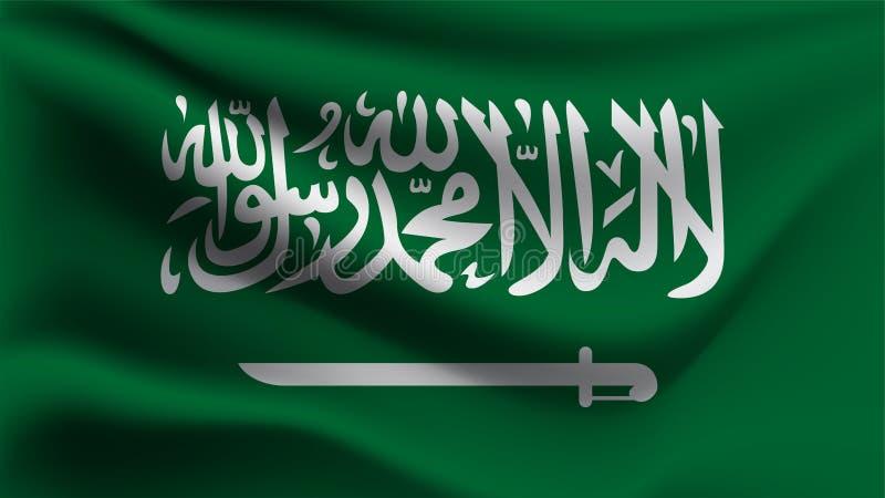 Drapeau de l'Arabie Saoudite ondulant avec le drapeau de vague d'illustration du vent 3D illustration stock