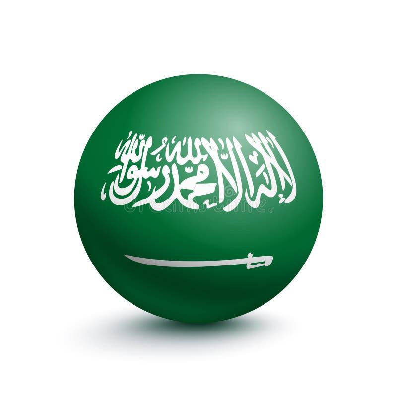 Drapeau de l'Arabie Saoudite sous forme de boule illustration de vecteur
