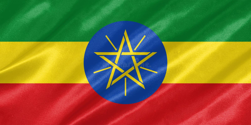 Drapeau de l'Ethiopie photographie stock libre de droits