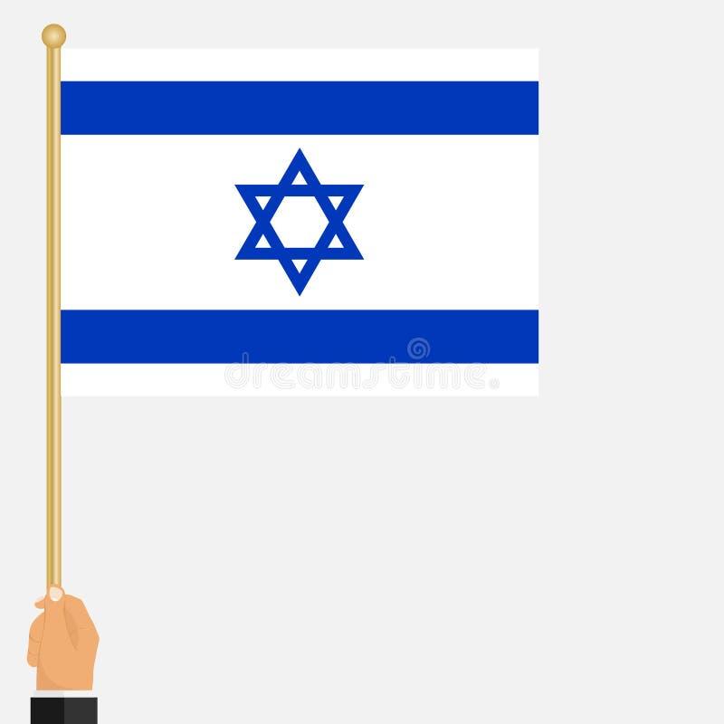 Drapeau de l'Israël à disposition, symbole de l'Israël illustration de vecteur