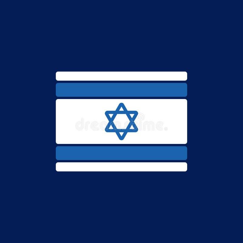 Drapeau de l'Israël d'isolement Ruban israélien de bannière Symbole juif de St illustration stock