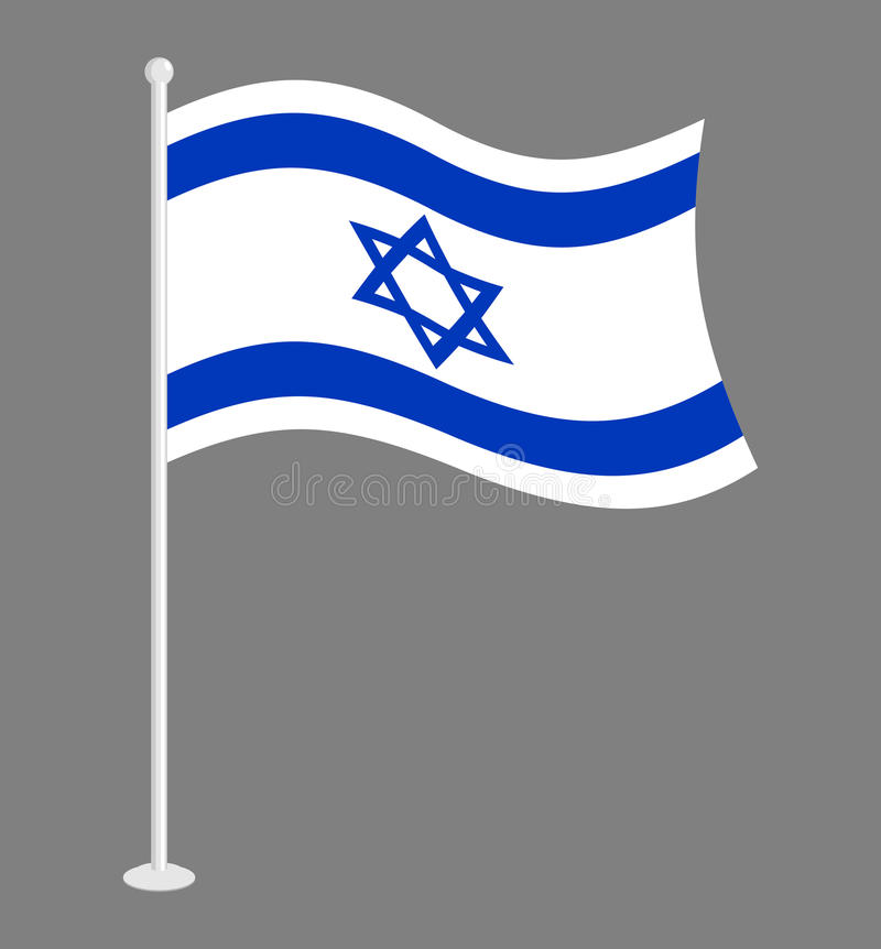 Drapeau de l'Israël d'isolement Ruban israélien de bannière Symbole juif de St illustration de vecteur