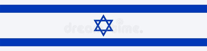 Drapeau de l'Isra?l sur un fond blanc illustration stock