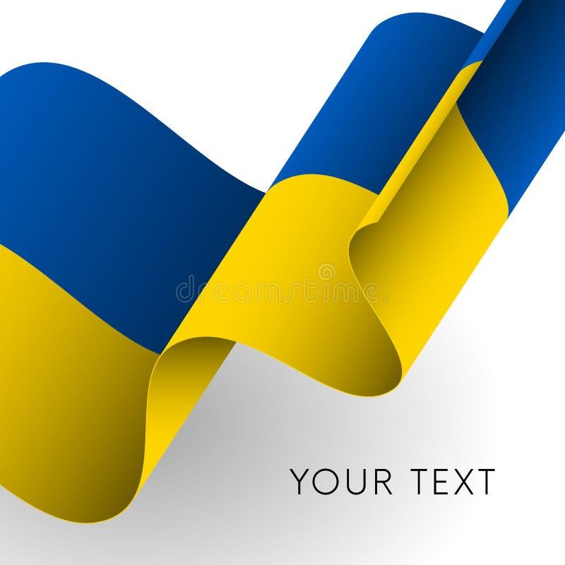 Drapeau de l'Ukraine Conception patriotique Vecteur illustration de vecteur